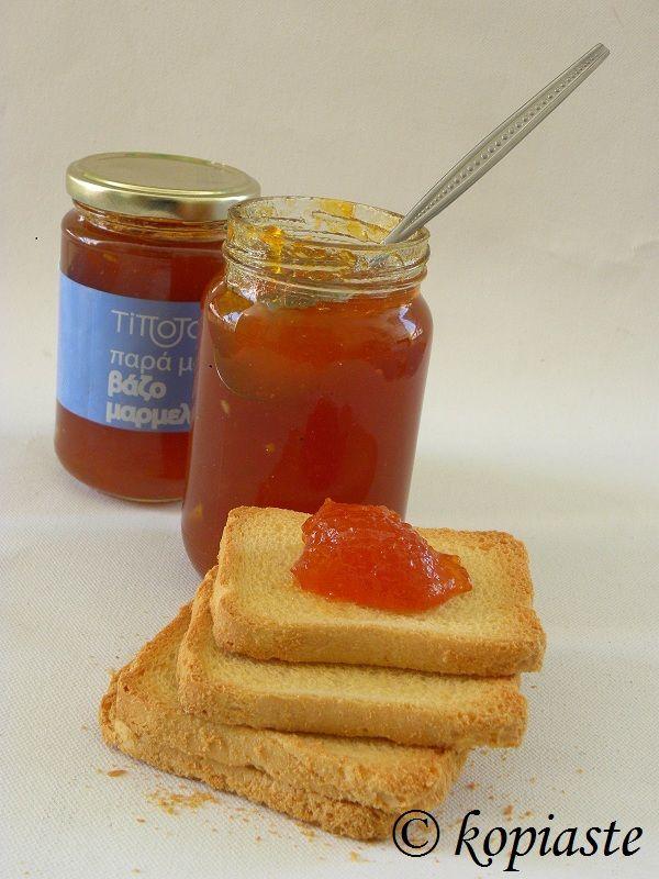 Apricot Jam  /  Μαρμελάδα Βερίκοκο http://www.kopiaste.info/?p=9624