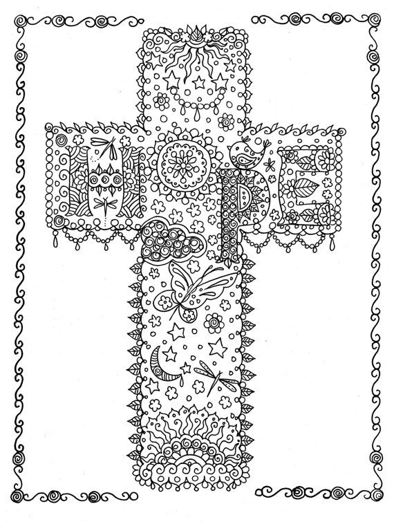 hard cross coloring pages | 17 Best images about Adult Coloring Design Pages on ...