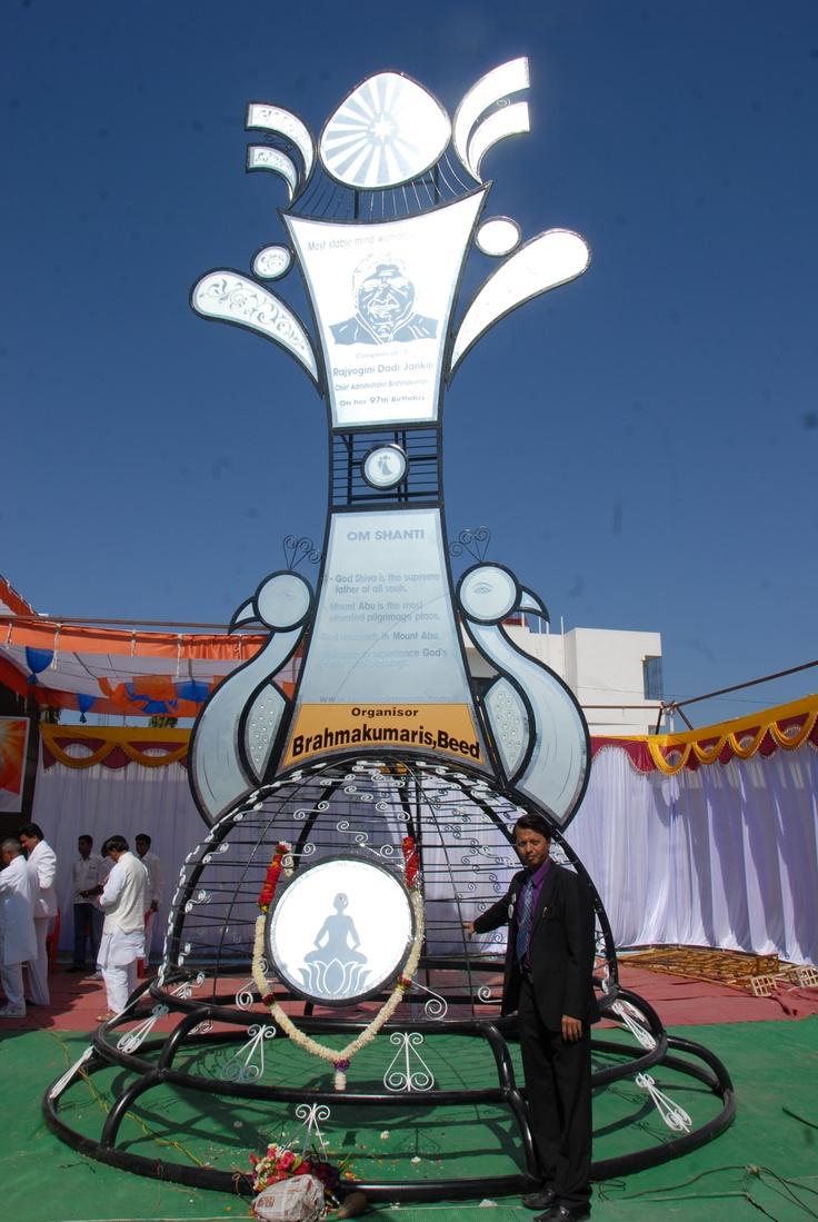 27 Feet Highest World Largest Trophy World Records set by Brahmakumari, Beed, Maharashtra