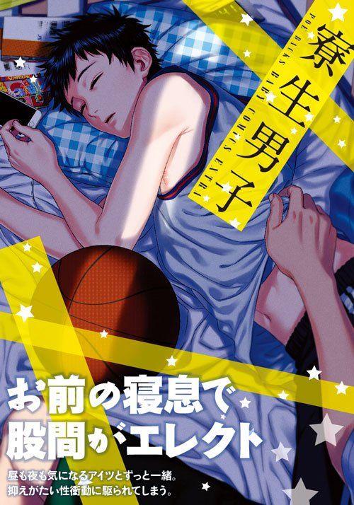 Kyoto No. ACIDTOWN 5 on sale (@ qgo _ n) | Twitter