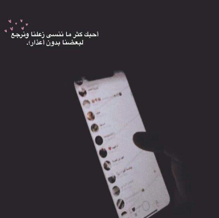 خلفيات Words Wallpaper Picture Quotes Arabic Quotes