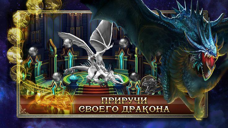 Dragon Knight — новейшая фэнтези MMORPG про драконов с яркой графикой, зрелищными боями и эпичными приключениями. Армия демонов во главе ...