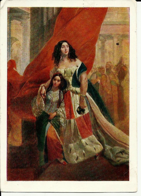 Portrait of Countess leaving the ball  old Russian Postcard Art work K. P. Bryullov