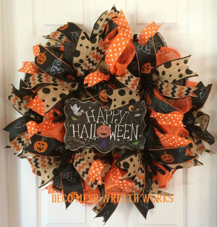 Halloween Wreath, Halloween Wreaths, Mesh Wreaths, Burlap Wreath, Paper Mesh Wreath, Deco Mesh Wreath, Halloween Decoration, Trick or Treat by DecoMeshWreathWorks on Etsy
