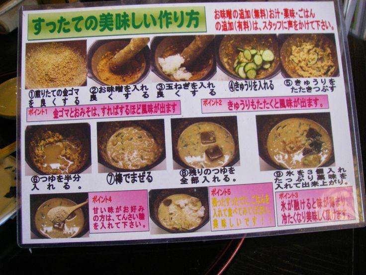 実は、 埼玉県はうどんの生産量が全国2位。讃岐うどんで有名な香川県に次ぐうどんの国ということはあまり知られていません。 おめでたい「ハレ」の日にうどんを食べる地域があるくらい「うどん」とは深~い関係の埼玉県。そこで、口コミ評判のよい「うどん屋さん」を10店紹介したいと思います。 1.藤店うどん【武蔵野うどん】 豚バラ肉と長ネギのたっぷりと入った甘めのつゆに麺をつけて食べるのが武蔵野うどんのオーソドックスなスタイルなんだそう。今話題のつけ麺スタイルですね。麺のコシはガチガチ系食感。写真の肉汁うどんは、注文の8割を占める人気メニューです。...