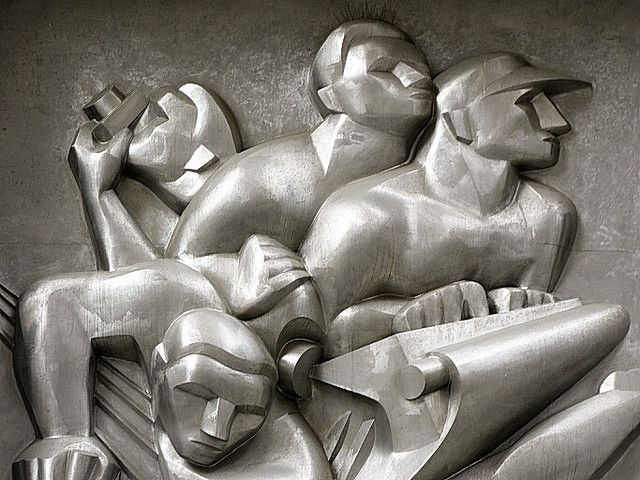 Detail, Associated Press Building, NYC, New York