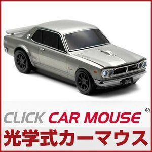 CLICK CAR MOUSE Click Car Mouse Nissan Skyline Nissan Skyline GT-R Silver Car Mouse Optical Waist