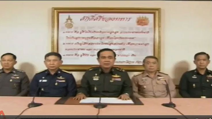 Thai army chief General Prayut Chan-O-Cha announces military coup on live TV. ▼22May2014ChannelNewsAsia|Thailands army seizes power in coup http://cna.asia/1lGy63P #Prayut_Chan_O_Cha #Prayuth_Chan_ocha