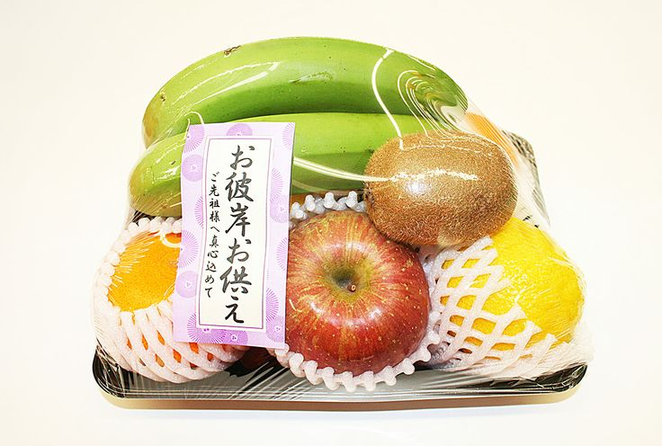 「お彼岸セット大」 春のお彼岸、秋のお彼岸のお供え用の果物セットです。 入荷状況により内容・産地が変わります。