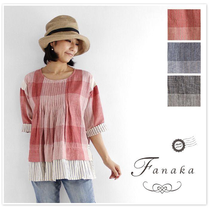 【Fanaka ファナカ】裾 レイヤード 風 タック ブラウス(71-2086-107)