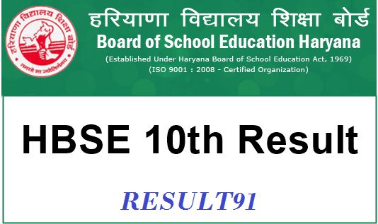Haryana Board 10th Result 2017, HBSE 10th Results 2017, Time table 2017 : To all the HBSE Board 10th Aspirants, The result will going to be announced soon and will be available on official site bseh.org.in as well as Result91.