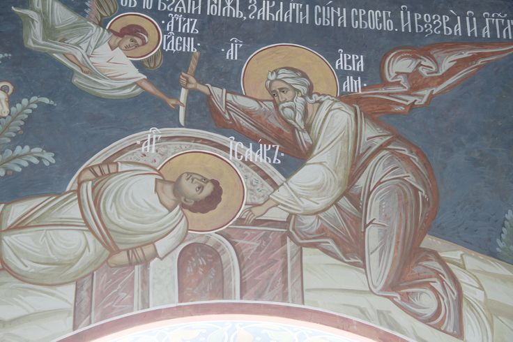 Картинки по запросу святители в алтаре фреска