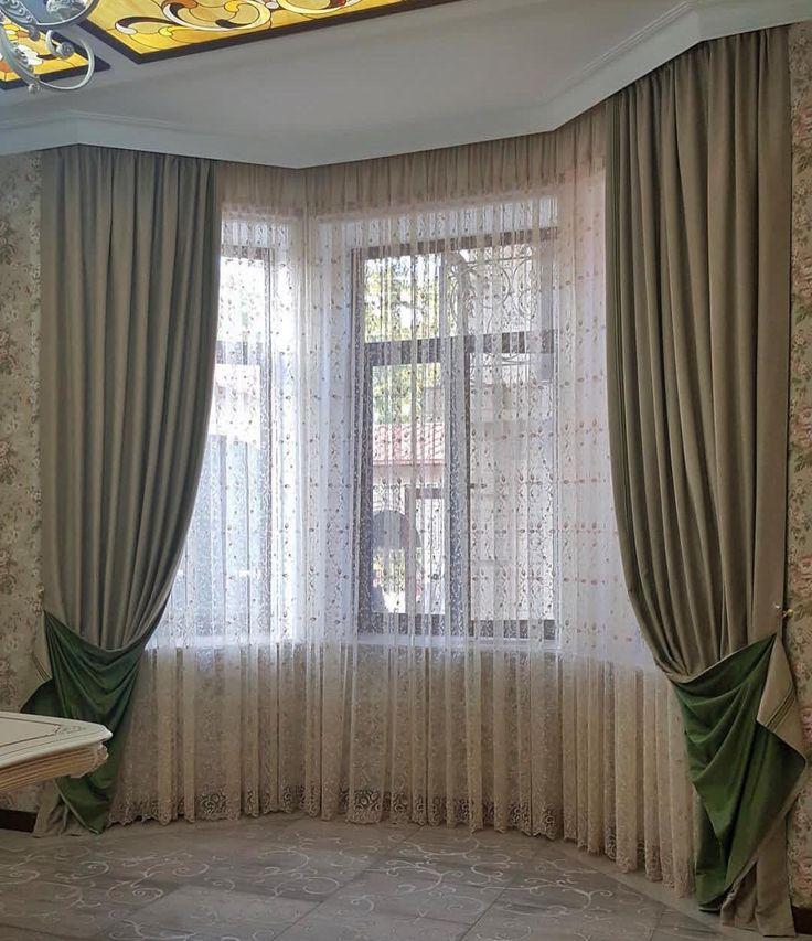 считаю темной шторы на эркерные окна в гостиной фото настоящее время участники