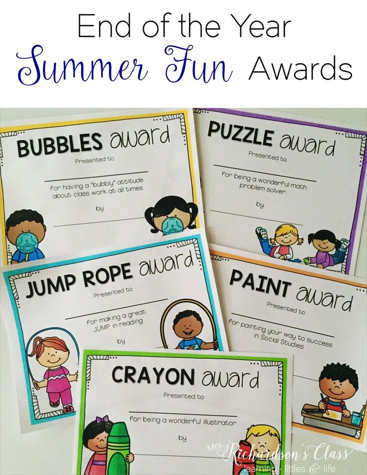 Classroom Ideas Awards : End of the year awards for summer fun student o