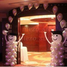 graduation party ballons