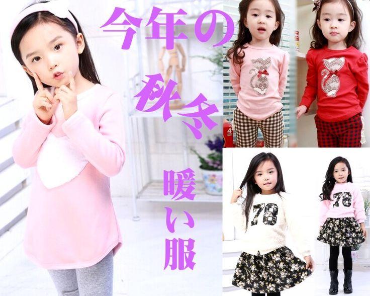子供服  輸入子供服 通販子供服  韓国子供服  激安い子供服  美国子供服