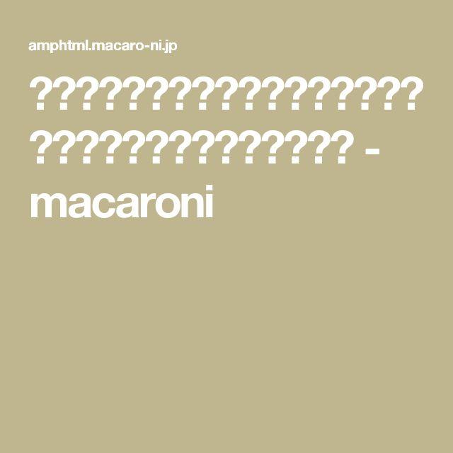 自家製マスカルポーネチーズの作り方とスイーツアレンジレシピ6選 - macaroni