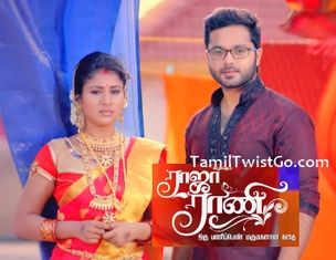Raja Rani 02-06-2017 watch online. Vijay TV show Raja Rani 02/06/2017/ Watch online Raja Rani episode 05 online in HD. Tamil serial brand new on Vijay Television Raaja Raani June 2nd 2017 in HD quality.  Updating in less than 60 minutes, Refresh This Page. :D :P ;)  Updating Soon - after telecast, Refresh This Page Source 1 Source 2 Previous Episode: Raja Rani 02.6.2017 Vijay TV serial watch now in HD.