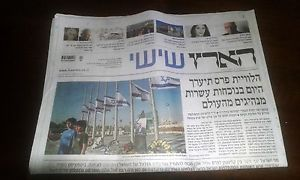 Haarets-Hebrew-Newspaper-RARE-Funeral-of-Shimon-Peres-30-September-2016