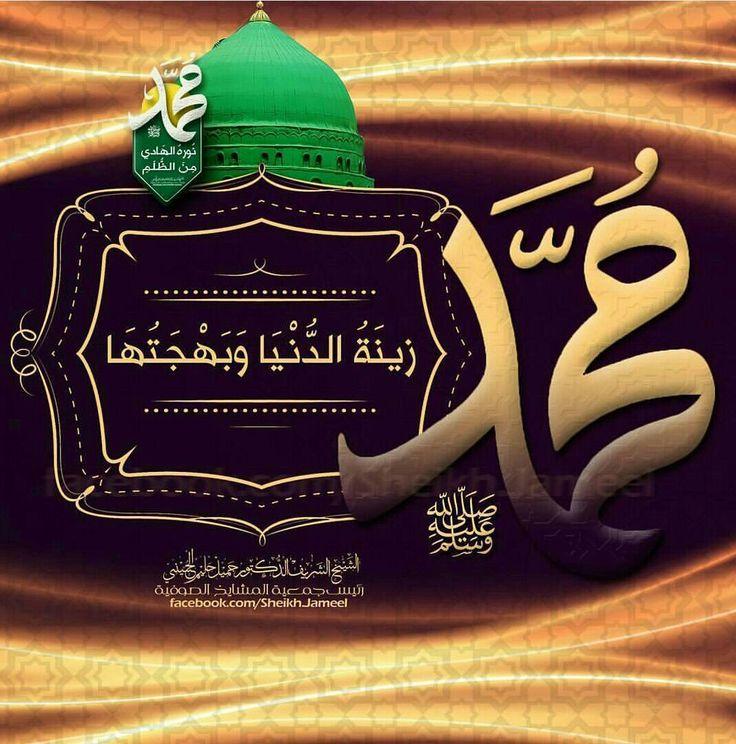 Abu dhabi al oula online dating 10