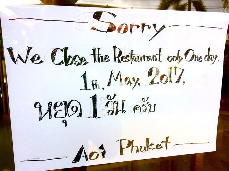 ☆ See You Tomorrow ♪♪ Monday 1th ☆  Sorry. We are close the restaurant on the 1st of May.  本日5月1日は「碧」はお休みをいただいております。 明日からは通常営業です。 「碧」ではお席やお料理のご予約も承らせていただけます。 お気軽にお問い合わせくださいませ。  #ภูเก็ต #วัดฉลอง #ร้านอาหารญี่ปุ่น #เหล้าญี่ปุ่น  #碧 #日本料理  #タイ #プーケット #チャロン #チャロン寺院  #プーケットタウン #プーケットで日本料理  #碧ゲストハウス併設  #碧ダイビングサービス併設 #プーケット島内観光  #プーケットタウンで夜遊び  #日本人常駐  #aoi #thailand #phuket  #chalong #watchalong  #traveling #beachresort  #vacation #amazing  #japaneserestaurant #japanesecuisine  #sushi #sake…