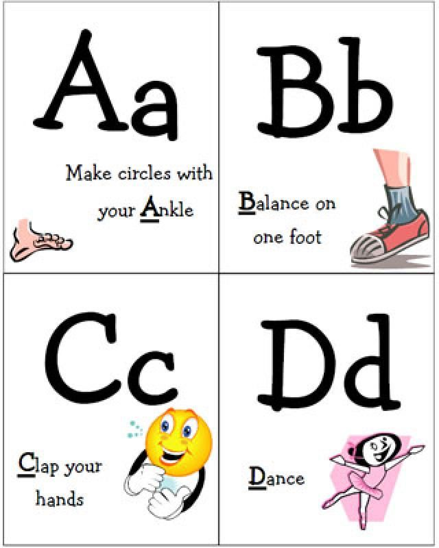 13 Sets of Free, Printable Alphabet Flash Cards: Exercise Alphabet Flash Cards by The Home Teacher