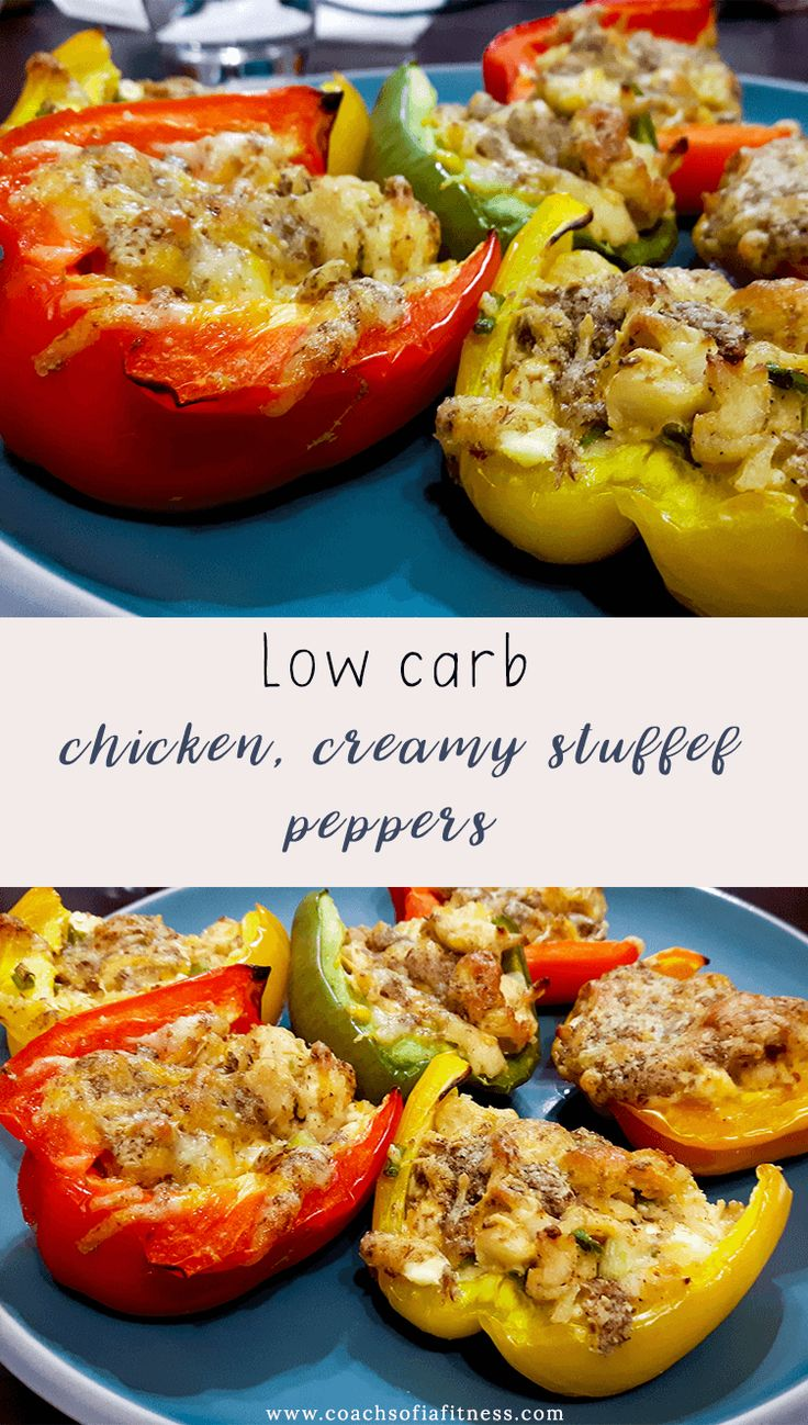 Delicious, low carb, creamy, chicken stuffed peppers. Amazing recipe for dinners, lunches to satisfy your cravings and eat healthy and still lose weight! Yum!