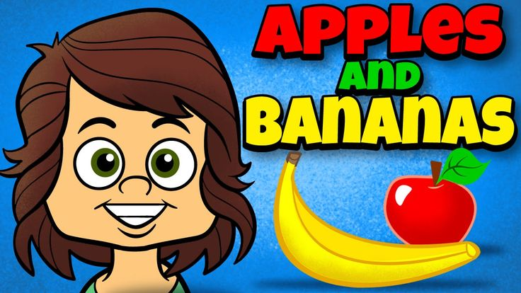 Apples and Bananas with Lyrics: Your children will love this delightfully animated and popular nursery rhyme that teaches long vowel sounds.  This song is great for brain breaks, morning meeting, indoor recess and literacy awareness. It's ideal for for preschool, kindergarten and lower elementary age kids.