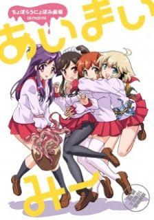Choboraunyopomi Gekijou Ai Mai Mii English Subtitle [Complete] - Anime Outs