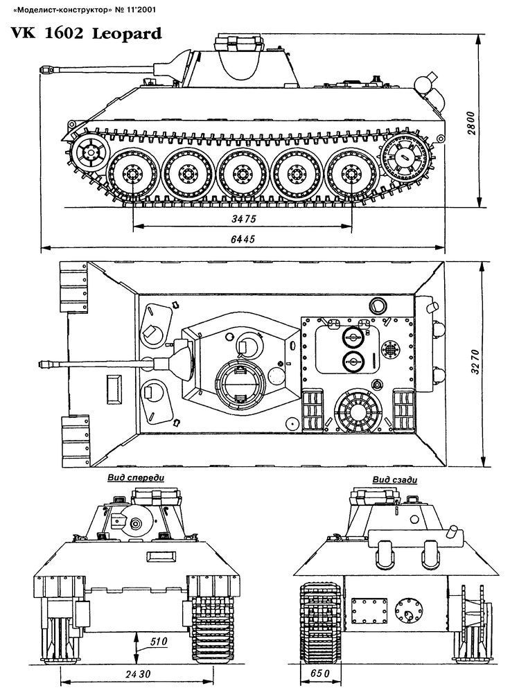 "Танки ""Luchs"" и ""Leopard"" - разведчики боем"