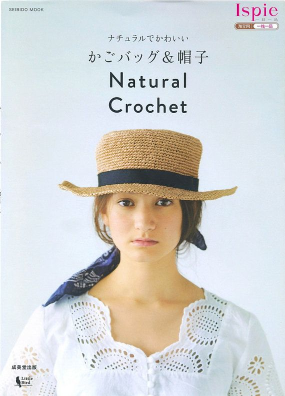 Natural crochet - crochet bag pattern - crochet hat pattern - japanese crochet book - ebook - PDF - instant download