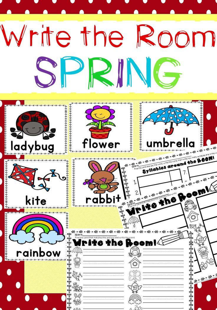 This is a spring write the room activity for the kindergarten or first grade classroom.  Students will practice reading and writing during literacy centers with this interactive springtime fun activity.