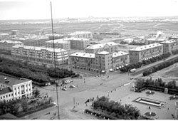 Караганда. Панорама города