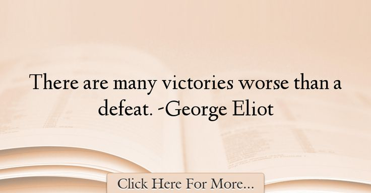 George Eliot Quotes About Fear - 21724