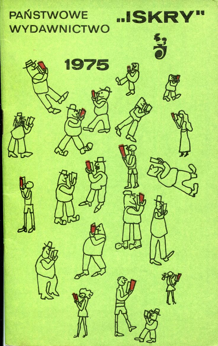 """""""Katalog 1975"""" Cover by Tadeusz Michaluk Published by Wydawnictwo Iskry 1975"""
