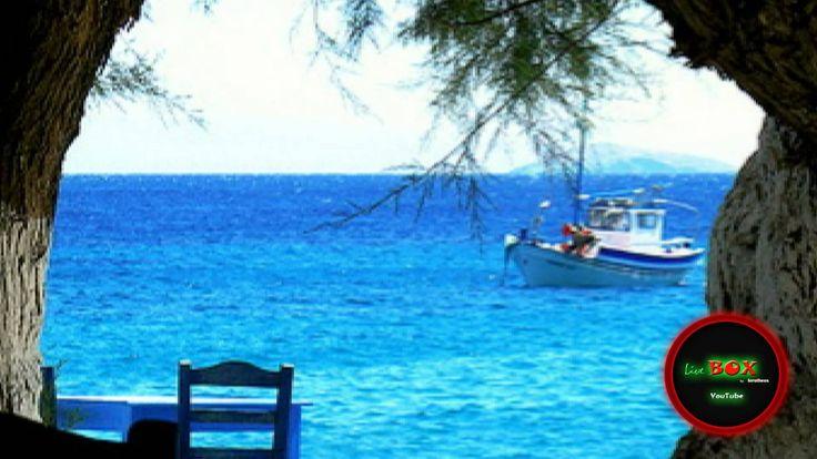 Γιοβάννα - Καλοκαιράκι (Video Greek Summer)