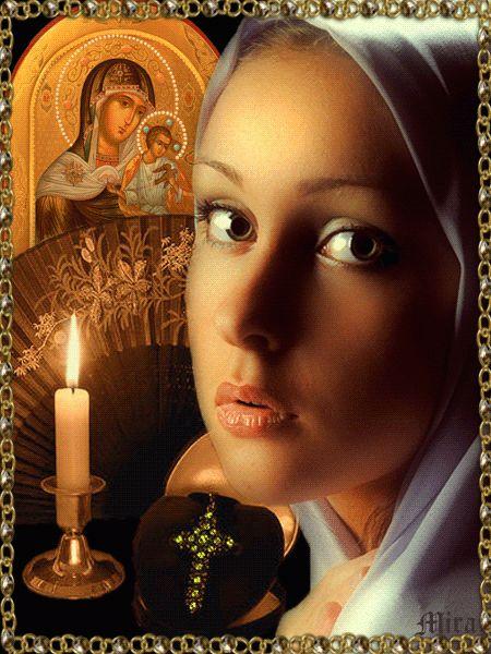 Анимация молитвы, летнего открытки добрым