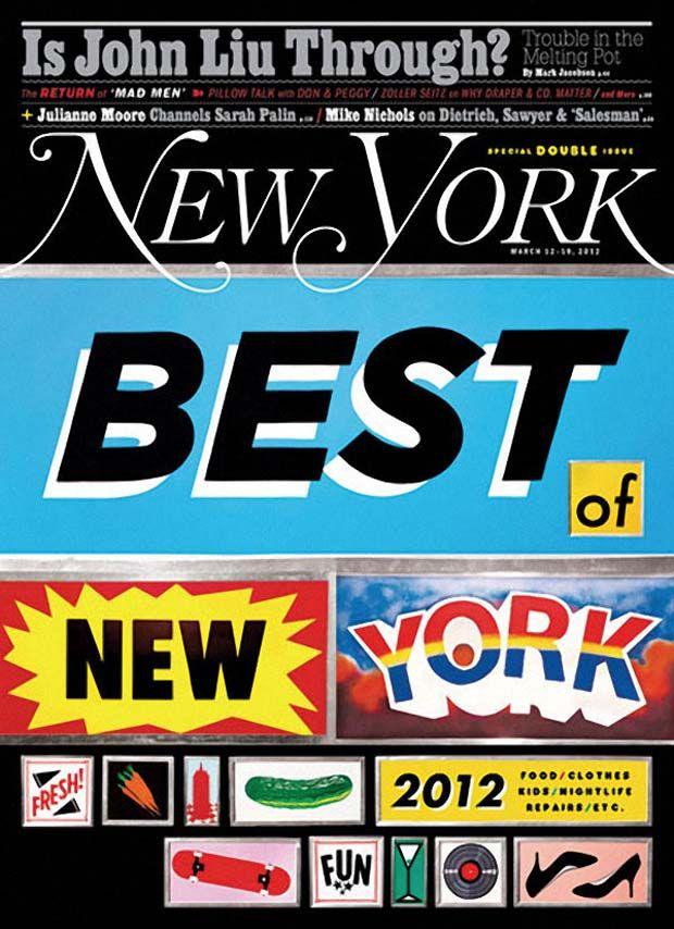 STEVE POWERS FOR NEW YORK MAGAZINE