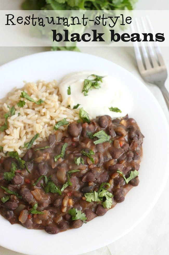 Restaurant-style black beans - smooth and creamy, with just a hint of spice!