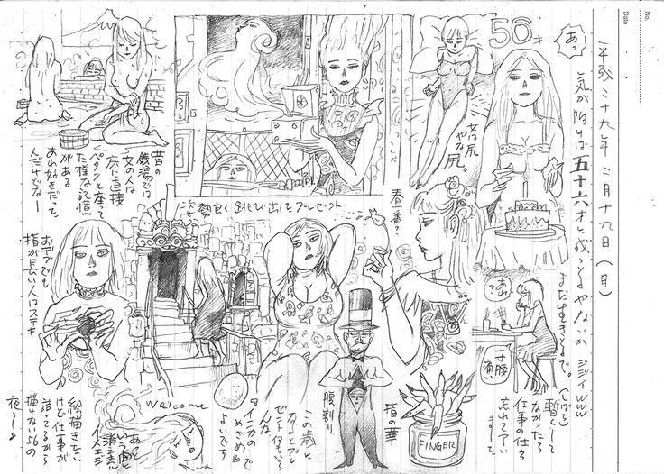 THE SEIJI pencil Diary20170219 girl art drawing illustration