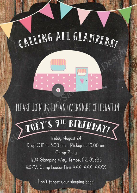 Glamping Birthday Party Invitation Glamping Party Invitation