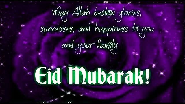 Ramadan Mubarak Best Collectio Photos For 13