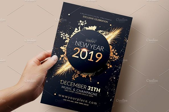 Customize Party Flyer, Invitation,Mockup, Clipart Templates (2019)