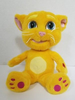 Talk Back Ginger Talking Friends Soft Plush Toy from app game Talking Tom