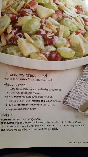 Creamy Grape Salad from Kraft Foods- Food and Family Magazine