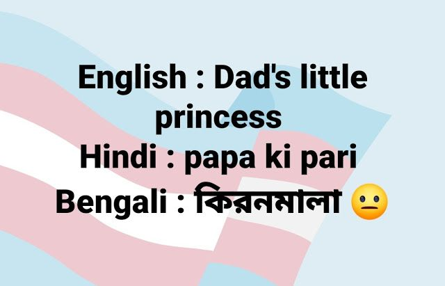 Bangla Joke Image Funny Pictures For Facebook Jokes Images Funny Picture Quotes