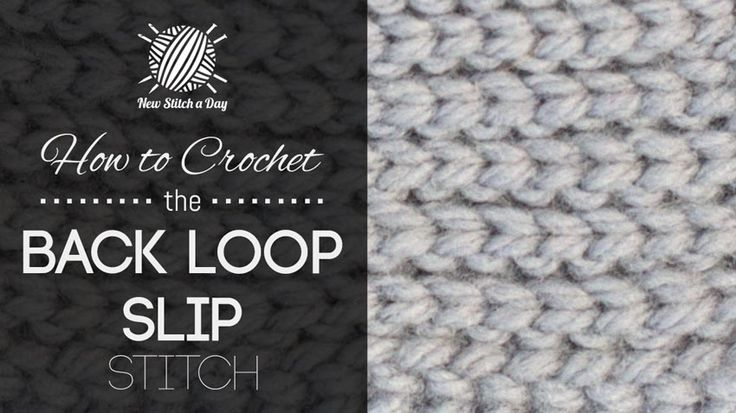 How to Crochet the Back Loop Slip Stitch - looks like knitted stockinette stitch, and doesn't have the bulk of waistcoat stitch (another mock-stockinette stitch).