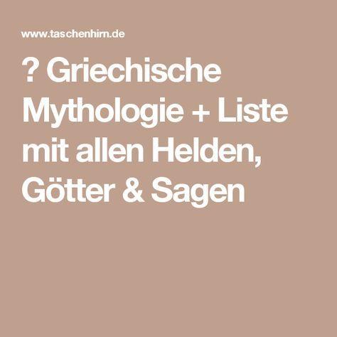 ≡ Griechische Mythologie + Liste mit allen Helden, Götter & Sagen