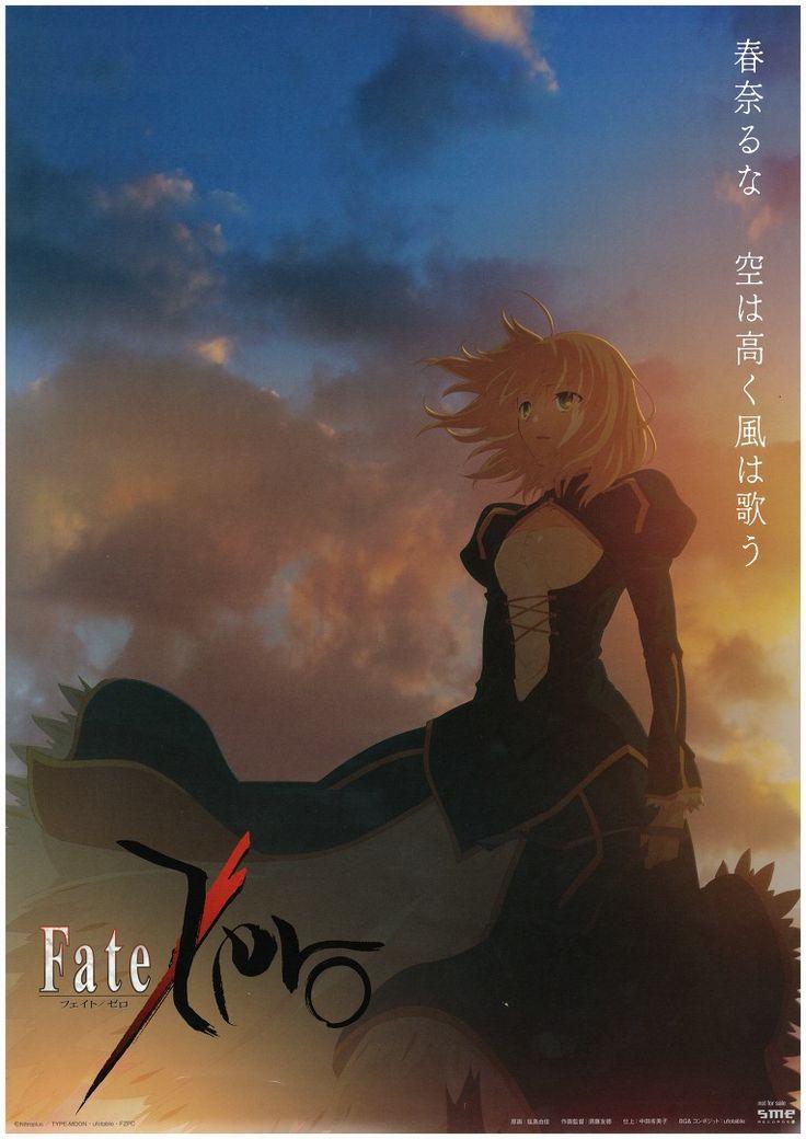 Fate Zero Saber Sora wa Takaku Kaze wa Utau
