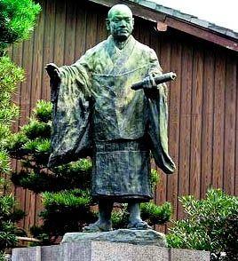 nichiren daishonin | Zennichimaro Is Born: Nichiren